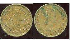 HONG KONG  10   ten  cents 1965   ( bis )