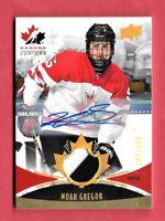 2016-17 Noah Gregor Upper Deck Team Canada Juniors Auto Patch 062/199 - Sharks