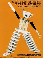Kitchen Utensil cura dell' Unione Sovietica comunismo vintage advertising poster 2028pylv