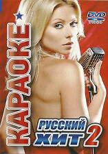 DVD russisch Караоке: Русский Хит - 2 / Russkij Hits - 2 # karaoke