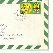 CF21 1974 BRUNEI *Kualabelait* Commercial Air Mail Devon {samwells-covers}