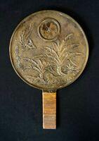 Beautiful Antique Japanese Bronze Hand Mirror