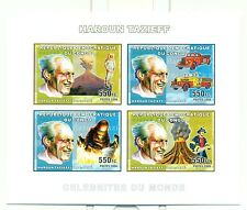 VOLCANS & POMPIERS - VOLCANOES & FIREFIGHTERS CONGO 2006 set imperforated