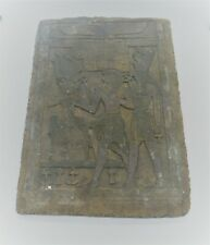 ANCIENT EGYPTIAN GLAZED STONE RELIEF PANEL WITH HEIROGLYPHS
