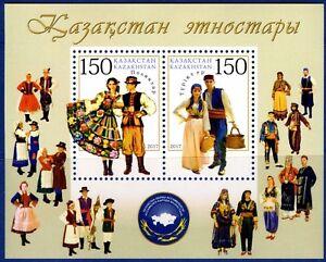 2017. Kazakhstan. Poles and Turks. National costume. S/sheet. MNH