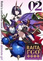 New Doujinshi Fate Grand Order FGO  RAITA no RAKUGAKI bon 2  Art Book