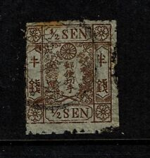 Japan SC# 9a, Used, small top & side perf tear, possible forgery, see note S5246