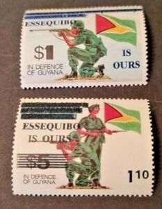 """Guyana 1982 """"Essequibo Is Ours"""" Overprints Mint Hinged"""