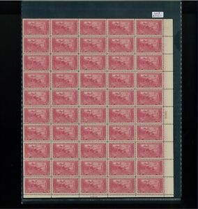 1925 United States Postage Stamp #618 Plate No. 16816  Mint Full Sheet