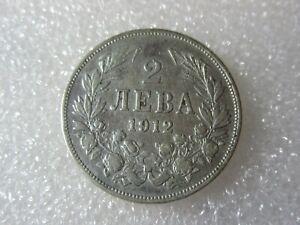 BULGARIA  1912     2 LEVA SILVER COIN