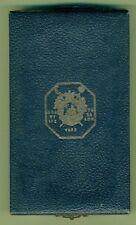 COLLECTIBLE VINTAGE BOX ORTHODOX CHURCH 1957