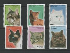 Thematic Stamps Cats - CONGO 1996 CATS 6v mint