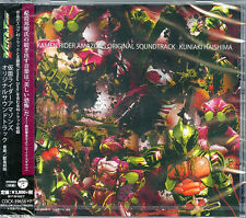 MUSIC BY KUNIAKI HAISHIMA-KAMEN RIDER AMAZONS OST-JAPAN CD I98