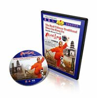 Real Traditional Shaolin Kung Fu Series - Shao Lin Breeze Sword by Shi Deci DVD