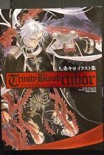 JAPAN Kyujyo Kiyo Illustration Works 2003-2009: Trinity Blood rubor (Art Book)