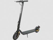 City Blitz CB075SZ Traveller E-Scooter 8,5 Zoll Aluminium / Schwarz NEUWERTIG