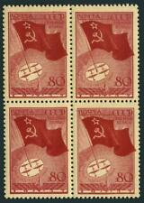 Russia 628 block/4,MNH. Soviet flight to North Pole,1938.Route,Flag,Airplanes