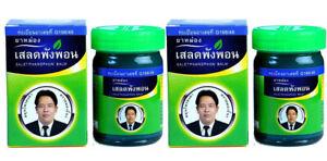 2 x 50 G. MHO-IANG SALET PHANGPHON Thai Herbal Green Balm Massage Pain Relief