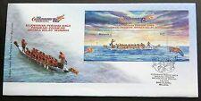 2008 Malaysia Dragon Boat Mini-Sheet Stamp FDC (Melaka Cancellation)