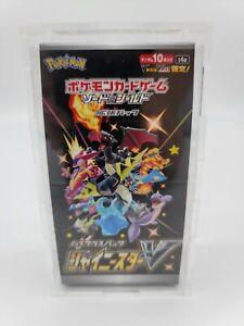 Pokemon Acrylic Japanese Booster Box (Small Version) For Shiny V & All Stars