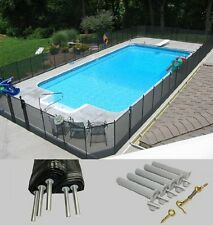 New Life Saver V110P-5 DIY Pool Fence Section 4 X 12 Section Color Black