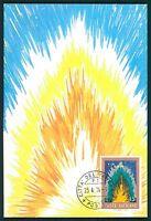 VATICAN MK 1974 KINDERZEICHNUNGEN MAXIMUMKARTE CARTE MAXIMUM CARD MC CM bu69