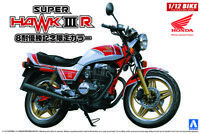 Aoshima 1; échelle 12 en plastique Vélo Model Kit-Kawasaki Z750FX Full Tune-UK 369