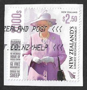 2015 New Zealand's longest reigning Monarch Queen Elizabeth II $2.50 stamp used