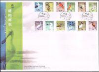 Hong Kong 2006 Owl/Kingfisher/Eagle/Heron/Birds/Nature 12v set on FDC (n16947a)