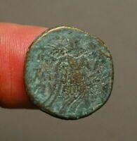 G35-39 Amisos, Pontos.  Mithradates VI, c.85-65BC, Aegis with Gorgon head / Nike