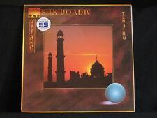 Kitaro. Silk Road IV. Tenjiku. 33 lp Record Album. 1983.