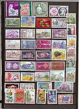 N°0296-beau lot 44 timbres France -très bon état -tous différents -oblitérés