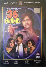 36 GHANTE - YRF Bollywood indian movie dvd. Raj Kumar, Sunil Dutt, Mala Sinha.