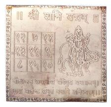 Copper made Shani Yantra - to Propitiate afflicted Sani Saturn