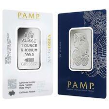 1 oz PAMP Suisse Rhodium Bar .999 Fine (In Assay)