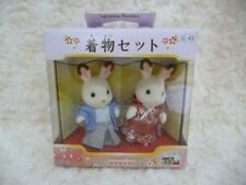 Sylvanian Families Calico Critters 25 anniversary japanese kimono clothing set
