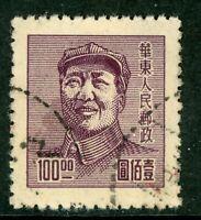 EAST China 1949 Liberated $100.00 Mao Sc#  5L82 VFU L93