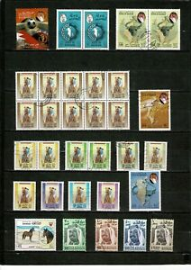 DE417 BAHRAIN an useful collection of mostly used stamps