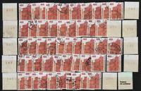 (c038c) BRD- MiNr.1562 400er-SWK1-RollenMarkenNr.-Serie 5-300 kpl. gestempelt