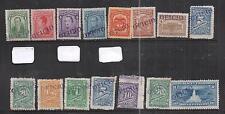Colombia 1917 Officials Lot of fifteen MOG (5dnp)