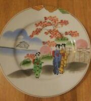Vintage Hakusan China Plate Made in Japan, Marked