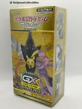 Pokemon Tag Team GX All Stars Booster Box Japanese sm12a Sun & Moon High Class