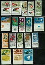 Israel 1959 MNH Tabs and Sheets Complete Year Set