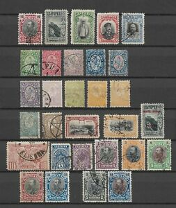 COLLECTION OF USED EARLY BULGARIA STAMPS