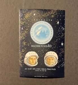 Hungary Scott C248 Mint, Hinged Imperf Cats $25 for MNH. Spaceships, Astronauts