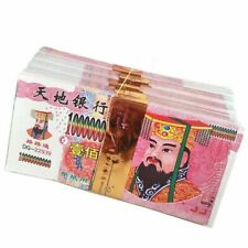 500 Pcs Ancestor Money Chinese Joss Paper Money Heaven Hell Bank Notes