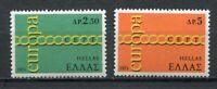 S2279) Greece 1971 MNH New Europa 2v