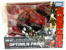 TAKARA TOMY TRANSFORMERS MOVIE THE BEST MB-01 OPTIMUS PRIME ACTION FIGURE Xmas