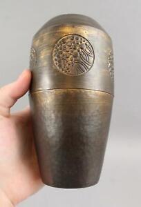 RARE 1910 Antique WMF Secessionist Art Nouveau Jugendstil Hammered Brass Vase