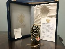 Faberge Imperial Pine Cone Egg Complete with Original Box